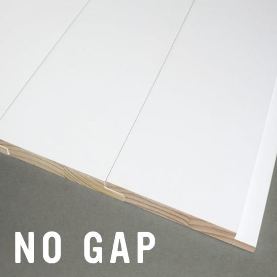 shiplap_wors6_no_gap